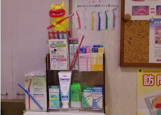 田口歯科医院歯科検診2