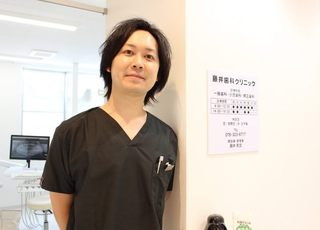 藤井歯科クリニック 藤井 則文 院長 歯科医師 男性