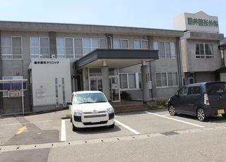 当院の外観です。藤井整形外科医院に併設しております。