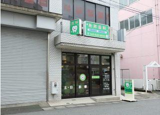 糸井歯科の外観です。京王八王子駅から徒歩1分の場所にございます。