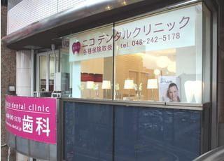 川口駅東口から徒歩1分とアクセスも便利です。