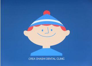 クレア大橋歯科_治療方針1