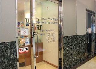 広テレプラザ2Fn入り口です。こちらからお入りください。