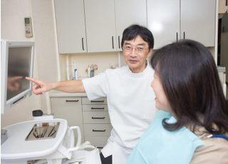 イケダ歯科医院_治療の事前説明1
