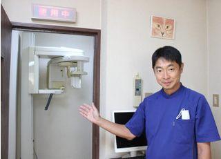松本歯科医院_治療の事前説明2