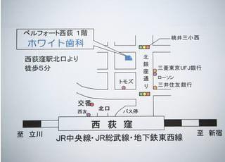 西荻窪駅北口より歩いて5分ほどの場所にあります。