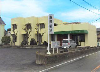 納田歯科医院_訪問歯科診療3