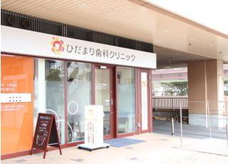 当院は市川駅南口から徒歩1分、会社帰りなどにもお立ち寄りいただけます。