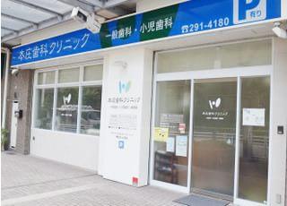 阪神「岩屋駅」からまっすぐ西へ来ていただくと、当院がございます。
