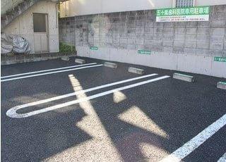 駐車場を備えているのでお車でもご安心ください。