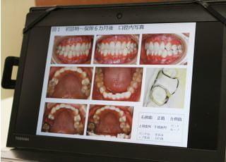 ジャスミン歯科クリニック 矯正歯科