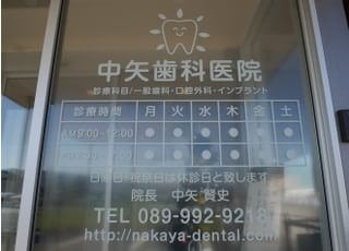 平日、土曜日は19時まで診療を行っておりますので、スケジュールに合わせてお越しください。