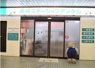 当院は名谷駅ビル内の2Fにございます。