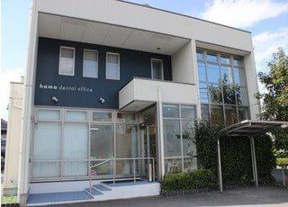 勝瑞駅より車で9分のところにある、濱デンタルオフィスです。
