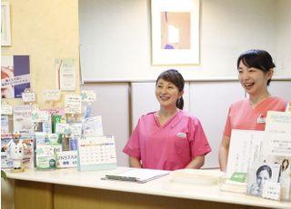 山王歯科2
