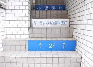 高円寺駅から徒歩1分、高円寺関ビル2階にございます。
