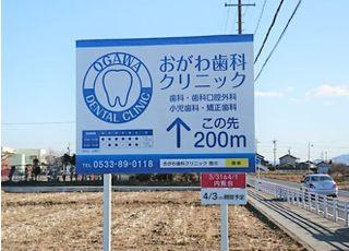 姫街道より筋違橋交差点から豊川市八南小学方向へ、小学校こえてすぐ横です。
