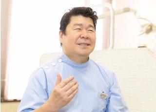 中山歯科医院_〇生涯のパートナーとして、患者さんに寄り添える歯科医院であるために