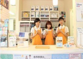 受付です。おすすめの歯科用品を取り揃えています。