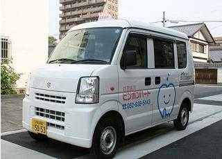 港区、緑区の一部を除く名古屋市なら訪問いたします。