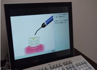 たくまデンタルクリニック_できるだけ歯を残すための治療とお口の健康と美を守る予防歯科