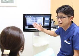 サイトウ歯科クリニック治療の事前説明3