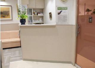 安増歯科医院