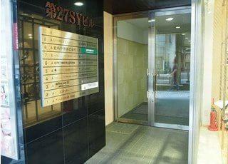 当院は、東京都渋谷区渋谷の1丁目8番地7号に位置しております。