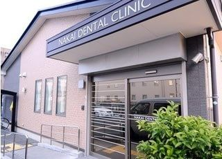 中井歯科医院