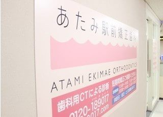 alt_name01
