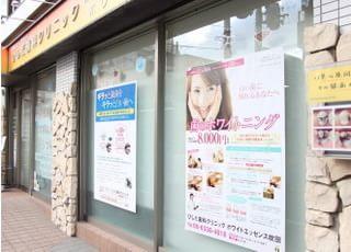 豊津駅からすぐのところにございます。