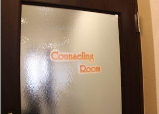 カウンセリングルームでしっかりとお話しをお聞かせいただきます。