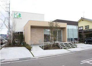 黒岩歯科医院
