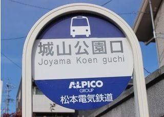 最寄バス停の城山公園口です。