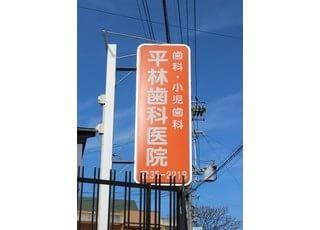 オレンジ色の看板が目印になります。