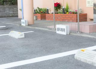 駐車場は医院前に10台分ご用意しております。