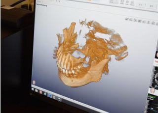 達谷歯科医院 歯科口腔外科