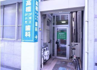 矯正ご希望の患者様はこちらの入り口から医院へお入りください。