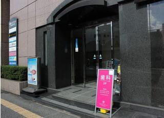 当院は西鉄薬院駅から徒歩1分の場所にあります。