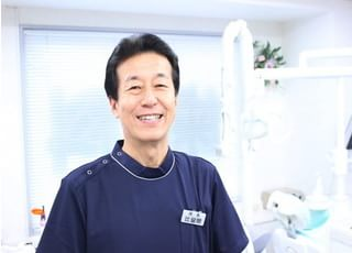ひるま歯科医院_比留間 郁男