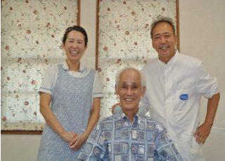 コイケ歯科医院 朝霧インプラントセンターインプラント1