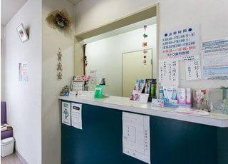 エトウ歯科医院