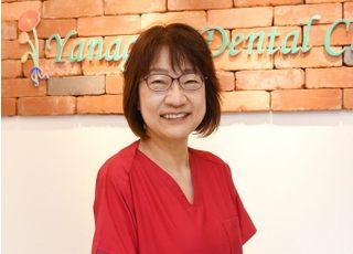 ヤナガセ歯科クリニック 大野 満知子 院長 歯科医師 女性