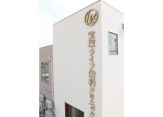 当院は3階建てのクリニックです。