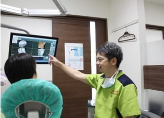 フォレスト歯科口腔外科クリニック治療の事前説明2