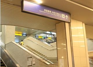 増田歯科医院京橋院_アクセスが便利1