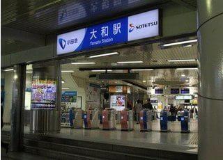最寄の駅は大和駅になります。