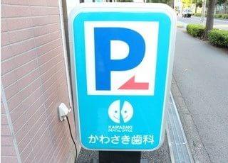 この青い看板が当院の目印です。