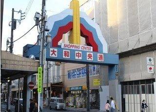 当院へは大和中央通りを通ってお越しください。