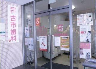 入り口です。松井山手駅から徒歩すぐのハチセンビルの2Fにあります。